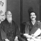 Morihei Ueshiba and Masahisa Goi 2