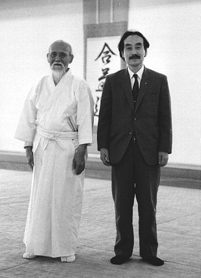 Morihei Ueshiba and Masahisa Goi 1