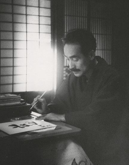 "Writing ""Itsukushimi"" (Tenderness)"