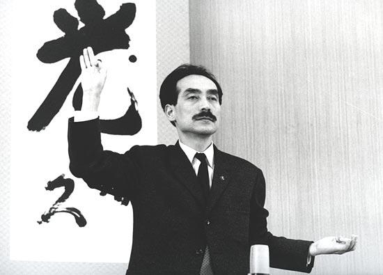 Toitsu at Holy Hill (1965)