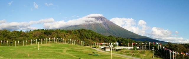 Fuji-flags-1