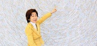 photo page masami saionji