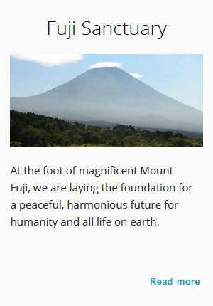 fuji-sanctuary